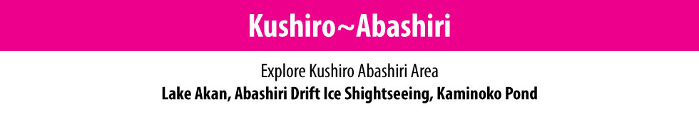 kushiroabashiri-titles